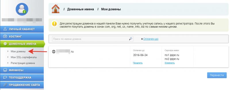 регистрации домена com