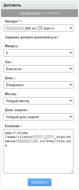 Возможность cron на хостинге как сделать свой сайт пратним